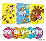 ジャングル黒べえ DVD-BOX[DVD]