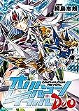 オリハルコン レイカル DUO :5 (REXコミックス)
