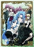 買っ得アニメ!夏のオトナ買いキャンペーン!!『プリンセス・プリンセス』DVD BOX(初回限定生産)
