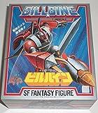 聖戦士ダンバイン オーラ・バトラー ビルバイン 1/46 STマークなし SF ファンタジーフィギュア 創通エージェンシー