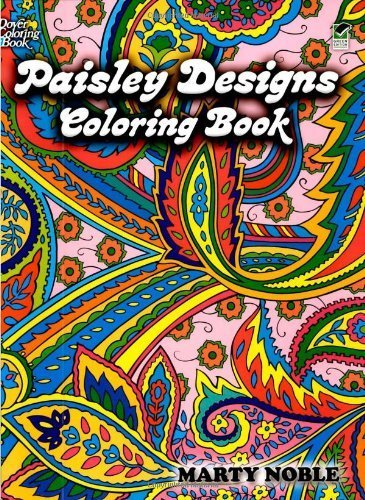 Paisley Designs Coloring Book (Dover Design Coloring Books) [Paperback]