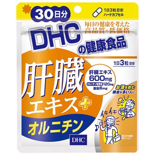 DHC 肝臓エキス+オルニチン 30日分 90粒