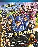 Ninja Kids Blu-Ray (Region A) (English Subtitled) Takashi Miike Japanese Movie aka Nintama Rantarô