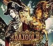 「DAIGOLD (初回限定盤A)(DVD付)」
