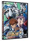 スーパーロボット大戦OG ジ・インスペクター 2 [DVD]