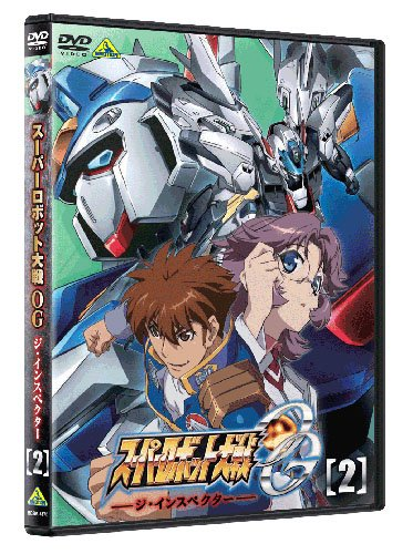 Super Robot Wars Og - The Inspector - #2 [Japan Import]