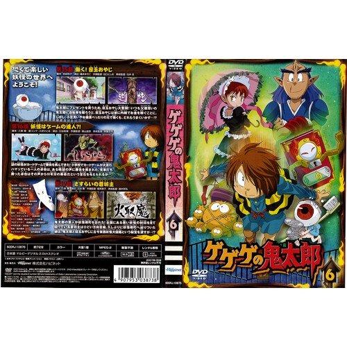 ゲゲゲの鬼太郎 第5シリーズ 第6巻  [DVD]