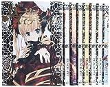 ローゼンメイデン コミック 1-8巻 セット (ヤングジャンプコミックス)