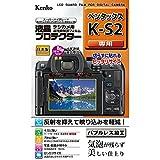 Kenko 液晶保護フィルム 液晶プロテクター PENTAX K-S2用 KLP-PEKS2