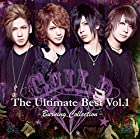 The Ultimate Best Vol.1 -Burning Collection-(�߸ˤ��ꡣ)