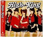 High-King シングルV『C\C』