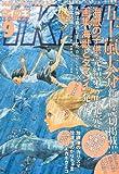 月刊 IKKI (イッキ) 2012年 09月号 [雑誌]
