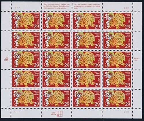 Chinese Lunar New Year Dog Sheet of Twenty 29 Cent Stamps Scott 2817 by USPS