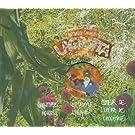 Salieri - La Grotta di Trofonio / Les Talens Lyriques, Rousset