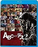 ABC・オブ・デス2 [Blu-ray]