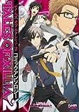 テイルズオブエクシリア2コミックアンソロジー (IDコミックス DNAメディアコミックス)