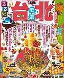 るるぶ台北'16 (るるぶ情報版(海外))