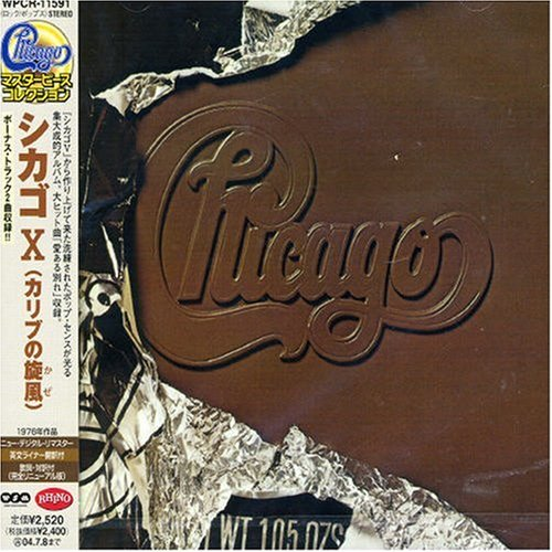 Chicago - Chicago X +2 [Japan] - Zortam Music
