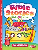 Bible Stories Kids Love, Coloring Book (ages 2-4)  pack of 6