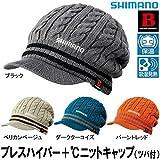 シマノ ブレスハイパー+℃ ニットキャップ(ツバ付)CA-065P (防寒帽 キャップ) ダークターコイズ