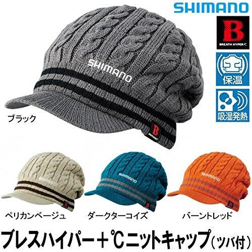 シマノ ブレスハイパー+℃ ニットキャップ