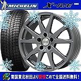 【18インチ】メルセデスベンツ CLA(C117)AMG用 スタッドレス 235/40R18 ミシュラン X-ICE XI3 ユーロバーン STX(MT) タイヤホイール4本セット 輸入車
