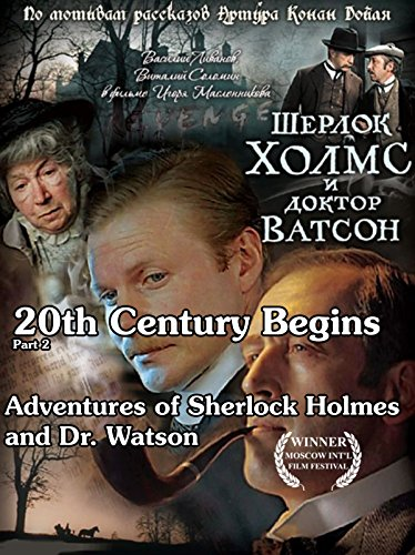 Adventures of Sherlock Holmes and Dr. Watson: 20th Century Begins Part 2 on Amazon Prime Video UK