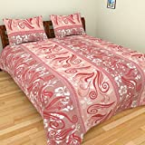 BeautifulHOMES 180 TC Cotton Double Bedsheet with Two Pillow Covers - Multi Color, CF031