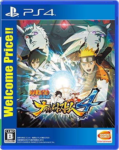 NARUTO-ナルト- 疾風伝 ナルティメットストーム4 Welcome Price!!