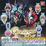 ガンダム Gのレコンギスタスイング Gundam Reconguista in G フィギュア アニメ Gレコ ガチャ バンダイ(全6種フルコンプセット)