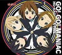 「TVアニメ「けいおん!!」オープニングテーマ GO!GO! MANIAC(通常盤)」