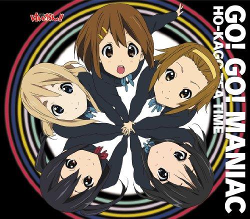 TVアニメ「けいおん!!」オープニングテーマ GO!GO! MANIAC(通常盤)