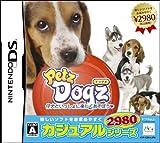 カジュアルシリーズ2980 Petz Dogz ドッグズ