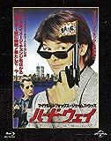 Amazon.co.jpハード・ウェイ ユニバーサル思い出の復刻版 ブルーレイ [Blu-ray]