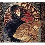 Spirited Migration by Dark Castle [Music CD]