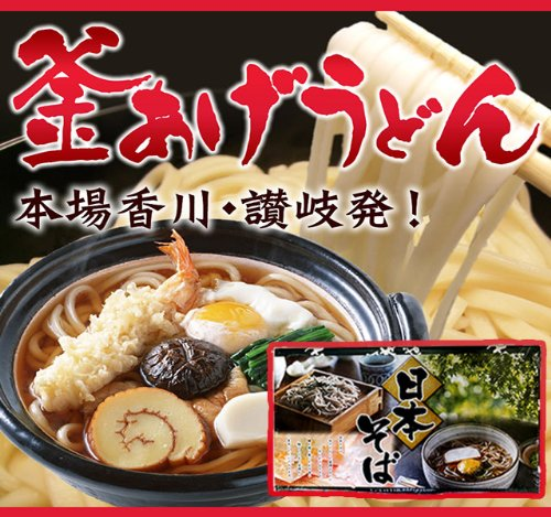 Jay farm Marugame kettle fried noodles KU-20 900g...