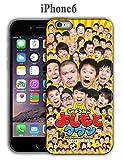 ぱちんこよしもとタウン iPhone6ケース (全2種セット) 吉本芸人大集合