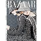 Harper's Bazaar - February 2015 Issue (Limited Edition)