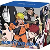 NARUTO-ナルト- DVD-BOX II 始動!木ノ葉崩し