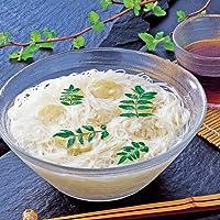 揖保乃糸 手延素麺特級黒帯