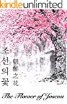 The Flower of Joseon (English Edition)