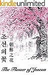 The Flower of Joseon