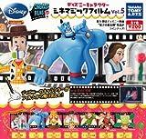 ガチャガチャ ディズニーキャラクター シネマジックフィルム vol.5 全7種セット