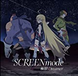 SCREEN mode「極限Dreamer」