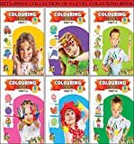COLLECTION OF 0 LEVEL COLOURING BOOK