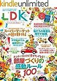 LDK (エル・ディー・ケー) 2016年9月号 [雑誌] ランキングお取り寄せ