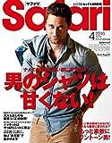 Safari(サファリ) 2016年 04 月号