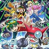 DiVE!!(アニメ盤)