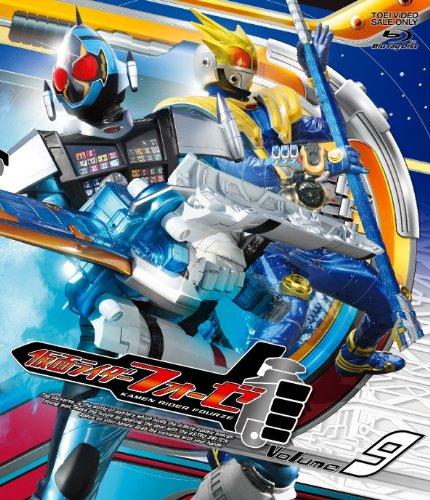 仮面ライダーフォーゼVOL.9【Blu-ray】