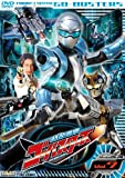 スーパー戦隊シリーズ 特命戦隊ゴーバスターズ VOL.7 [DVD]
